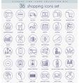 shopping outline icon set Elegant thin vector image
