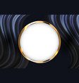 abstract golden glossy frame background vector image vector image
