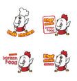 chicken chef vector image vector image
