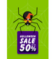 happy halloween sale promotion banner and special vector image