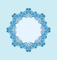 round winter frame from abstract element vector image
