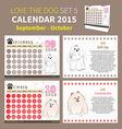 LOVE THE DOG CALENDAR 2015 SET 5 vector image