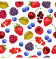 seamless pattern fresh berries vector image vector image