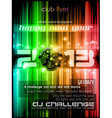 2013 New Year Celebration Background vector image vector image