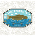 fishing sport club patch concept vector image