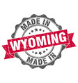 made in wyoming round seal vector image vector image