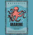 marine adventure ocean octopus vector image