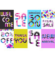 sale banners font set poster vector image vector image