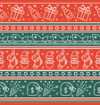 scandinavian christmas seamless pattern vector image