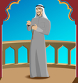 arabic man vector image