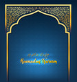 beautiful ramadan kareem greeting card vector image vector image