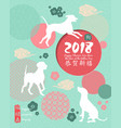 chinese new year 2018 festive card design vector image vector image