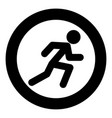 run man icon black color simple image vector image