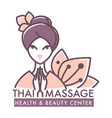 thai massage health and beauty salon center poster vector image vector image