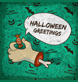 trick or treat halloween template vector image vector image