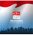 17 agustus indonesia merdeka vector image vector image
