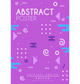 abstract poster purple bright placard template vector image vector image