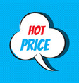 comic speech bubble with phrase hot price vector image vector image