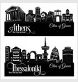 thessaloniki and athens - city in greece detailed vector image