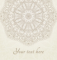 abstract floral henna Indian Mehndi card with text vector image vector image