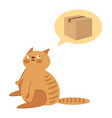 cat thinking about gifts vector image