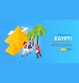 egypt travel horizontal banner vector image vector image
