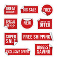 sale stickers promotional labels realistic vector image vector image