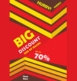 big discount banner design vector image