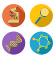 flat color chemical icon vector image vector image