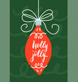 holly jolly christmas card with big christmas tree vector image