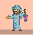 muslim man vector image