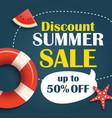 summer sale background banner template voucher vector image