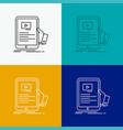 forum online webinar seminar tutorial icon over vector image