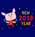 pig in chinese costume with christmas tree vector image vector image