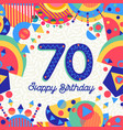 70 seventy year birthday party greeting card vector image vector image