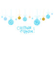 happy new year russian lettering vector image