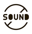 sound ban icon glyph vector image vector image