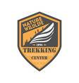 trekking center vintage isolated badge vector image vector image