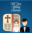 we are greeting married couple with bible vector image vector image
