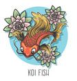 Koi fish hand drawn vector image