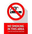 no smoking area vector image