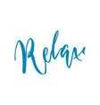 relax lettering isolated vector image