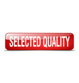 selected quality red square 3d realistic isolated vector image vector image