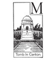 tomb of american president mckinley vintage vector image vector image