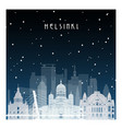 winter night in helsinki night city in flat style vector image vector image