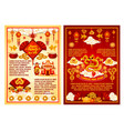 chinese new year holiday vector image vector image