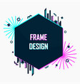 futuristic frame design vector image vector image