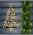 holiday gift card with golden hand lettering we vector image vector image