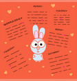 rabbit with an area for recording on an orange vector image vector image