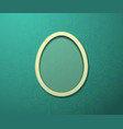 abstract easter egg green vector image vector image